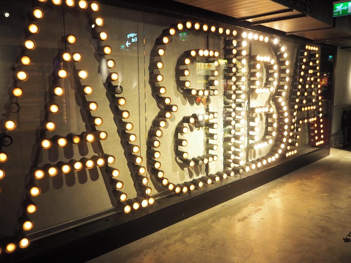 ABBA MUSEUM STOCKHOLMP7150615