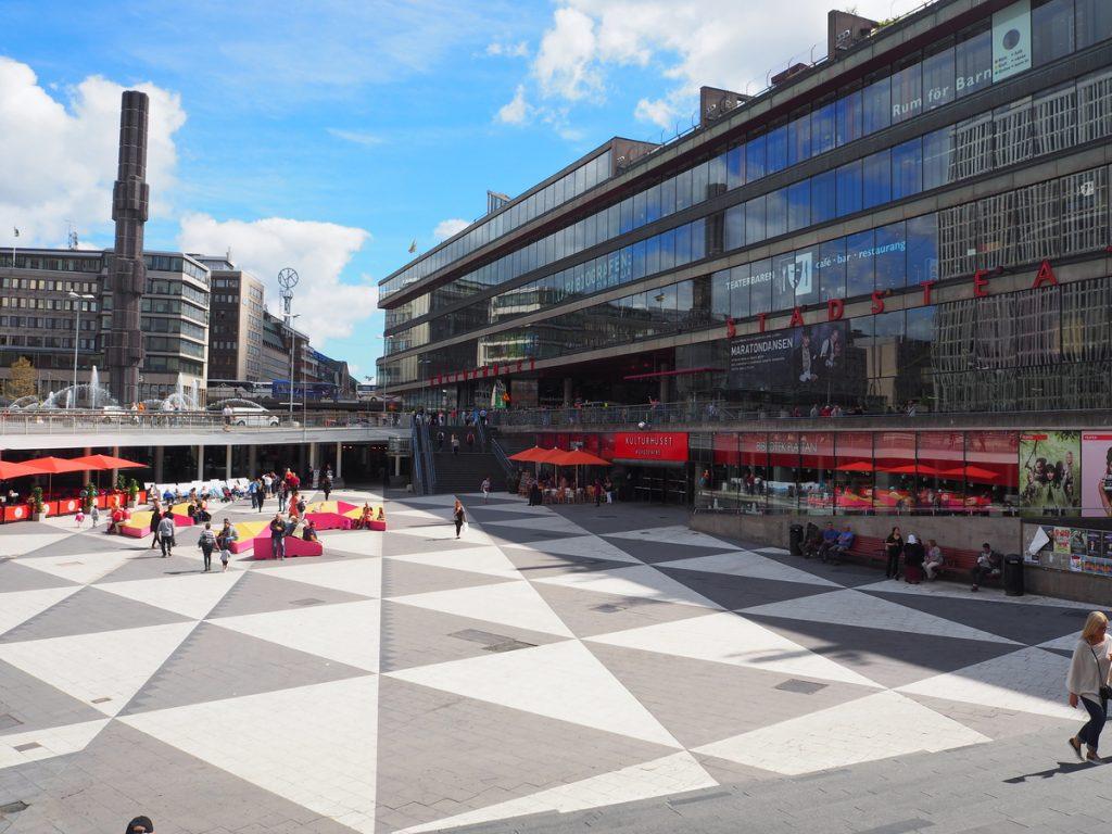DESIGN MUSEUM STOCKHOLM