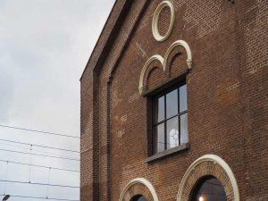 De Gelderlandfabriek